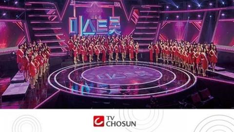 중국판 '미스트롯' 제작, TV조선 예능 최초 중국 진출(공식)