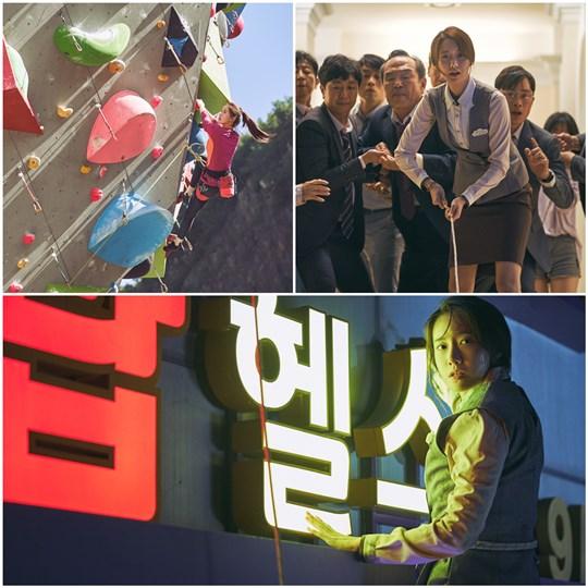 '충무로 신예' 윤아, '엑시트'로 뛰고 오르고 날랐다!