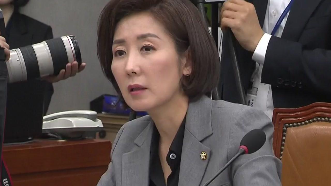 """나경원 """"방탄소년단 무명일 때 사진 안 찍어 후회"""""""