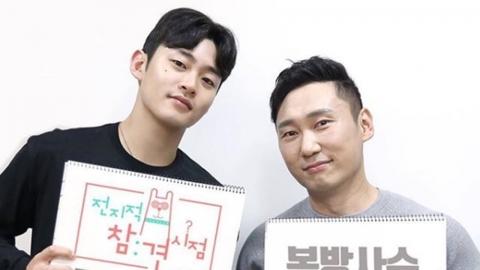 """이승윤 측 """"강현석 매니저 성희롱·몰카 의혹? 사실 아니야""""(공식)"""