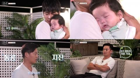 '리틀 포레스트' 티저 공개...아기 대면한 이서진·이승기 반응은?