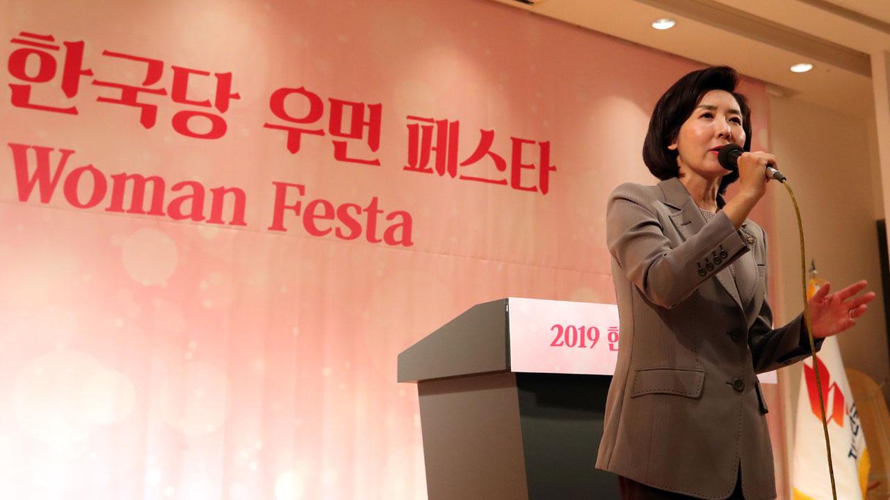 한국당, 여성 당원 행사에서 엉덩이춤 논란