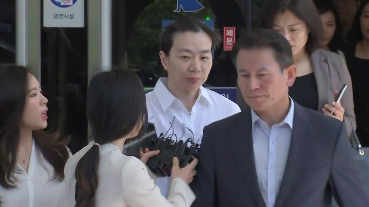 '남편 폭행' 조현아 前 부사장 검찰 송치