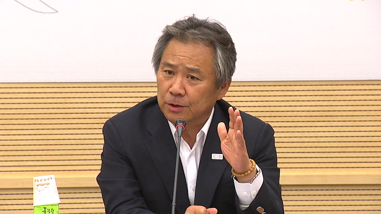 퇴출 압력받던 이기흥, 신임 IOC 위원에 선출