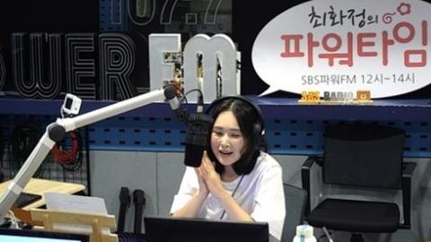 """'최파타' DJ된 메이비 """"♥윤상현, 응원 문자... 돌아올 곳 있으니 즐겨"""""""