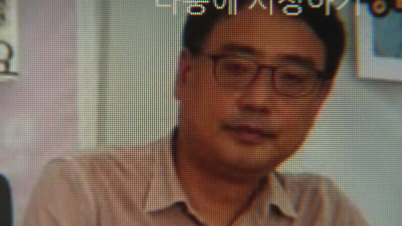 """""""변희재, 보석 조건 어겼다""""...檢, 법원에 보석 취소 청구"""