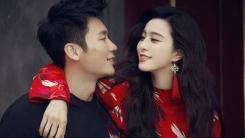 """'中스타커플' 판빙빙·리천 결별 """"친구에서 애인, 다시 친구로..."""""""