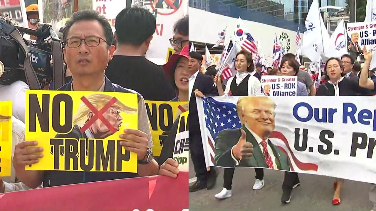 """""""NO 트럼프"""" vs. """"방한 환영""""...곳곳 찬반 집회"""