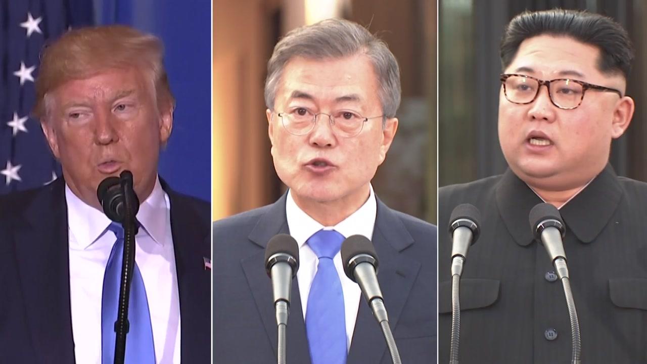 남·북·미 'DMZ 번개 회동' 급물살...판문점 전 세계 이목 집중