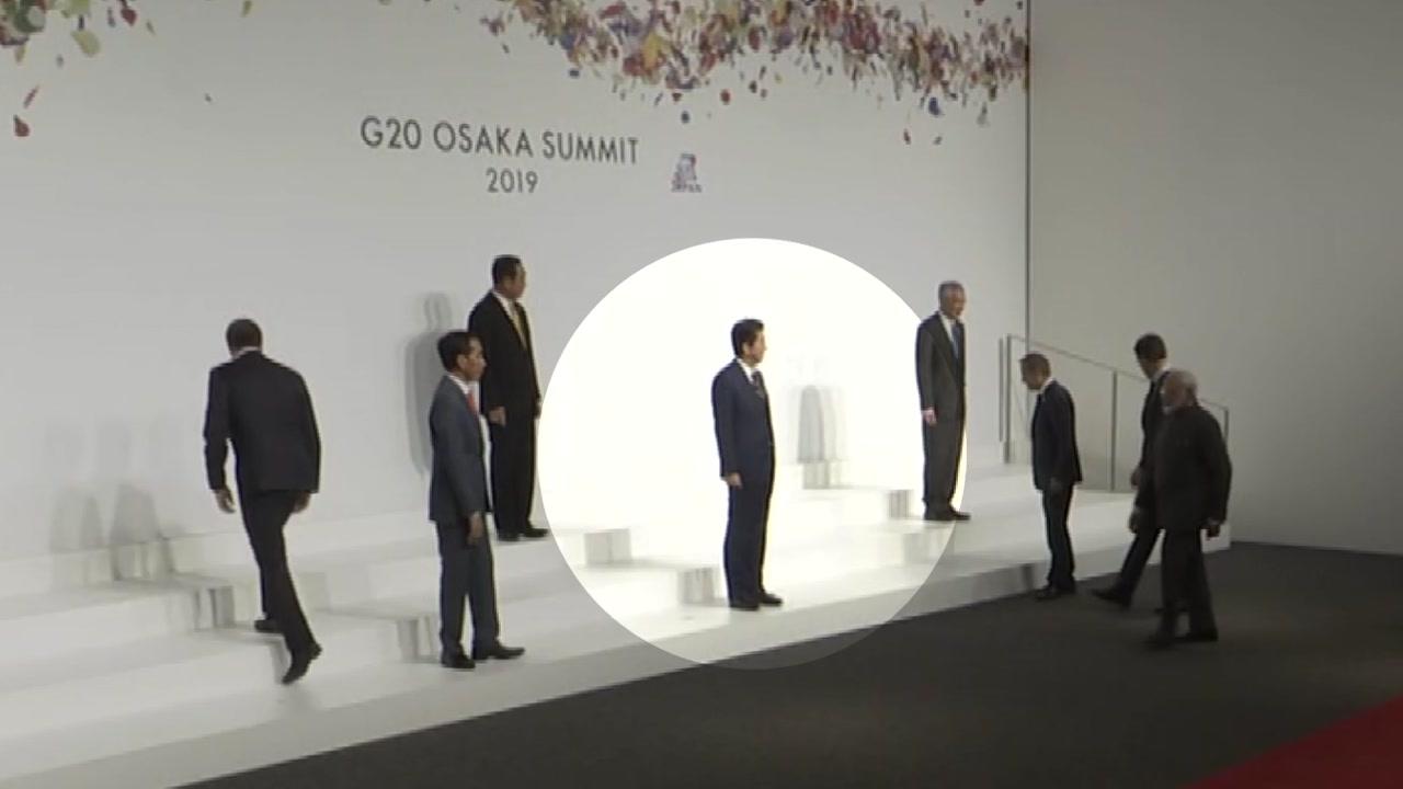 세기의 만남에 '아베 패싱' 논란...일본은 '한국 때리기'