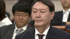 윤석열 16시간 청문회...'변호사 소개' 거짓 해명 논란