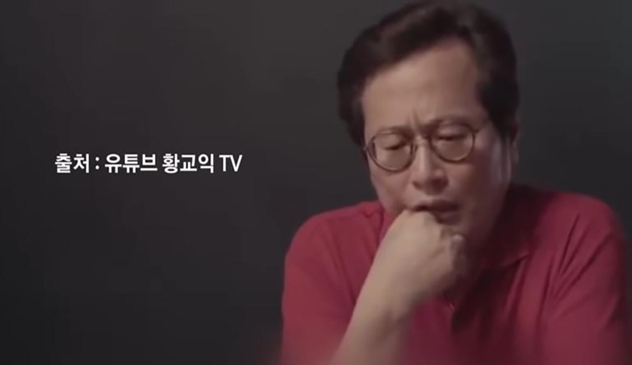 """황교익 """"과잉 생산 양파, 소비 촉진만으론 안 돼""""...또 백종원 저격?"""