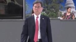 김현종 방미...日 수출 규제 전방위 외교전