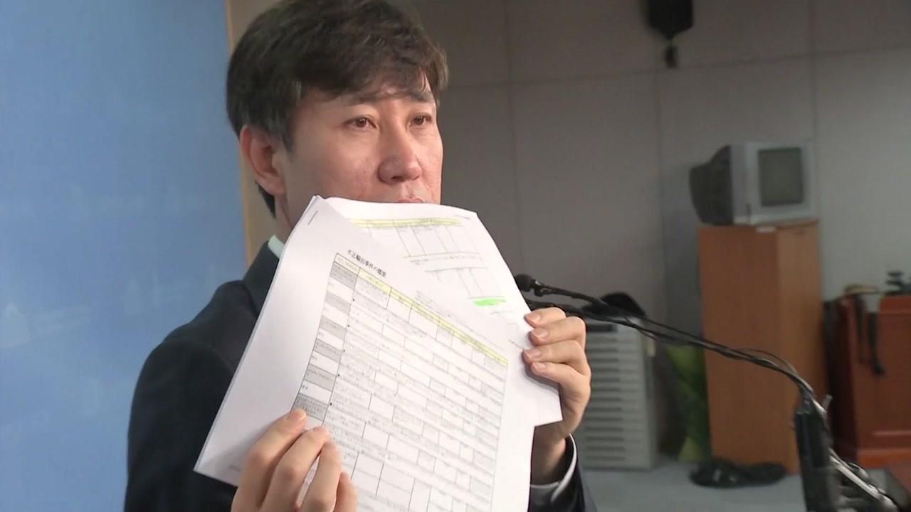 """하태경 """"대북 밀수출은 일본이...화학 무기 원재료까지"""""""