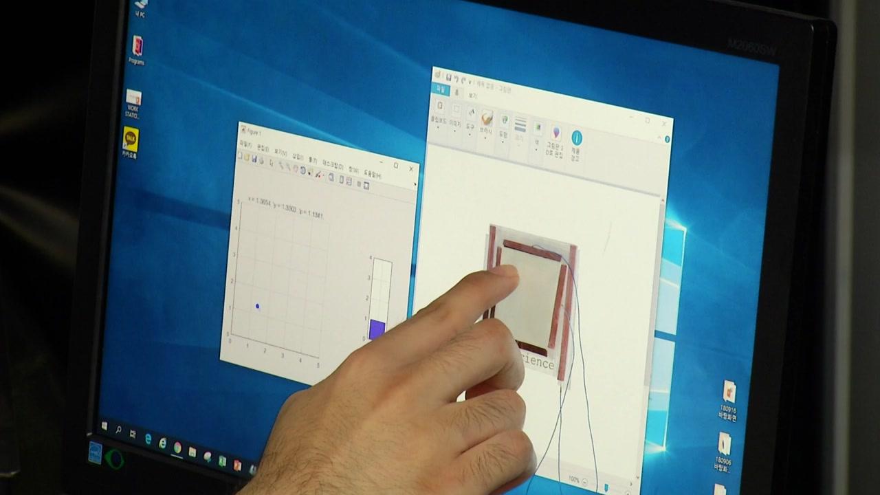 펜 없이 스마트폰 터치...차세대 센서 개발