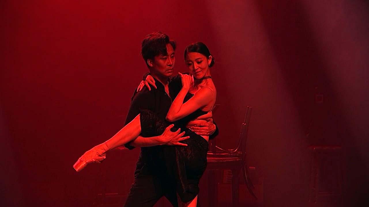 발레리나와 재즈 디바가 빚어내는 치유의 '탱고발레'