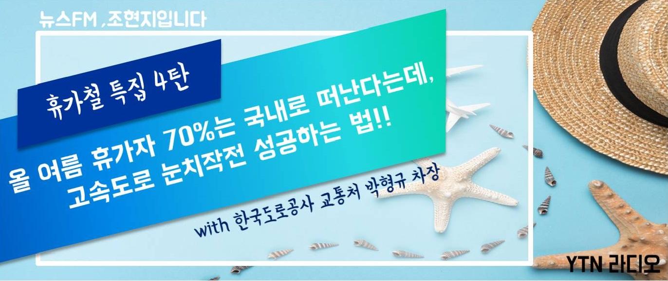 정 많은 한국인이 해외에서 가장 많이 당하는 사기는?