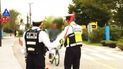 술 마시고 자전거·전동 킥보드 타면 처벌받을까?[와이파일]