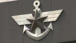 해군2함대 거동수상자는 부대 병사...문책 어디까지?