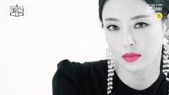 이다희, 걸그룹 컴백대전 Mnet '퀸덤' MC 확정…8월 말 첫 방송