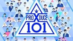 '프듀X101' 최종회, 19일 오후 8시 생방송…'더콜2' 휴방 (공식)