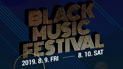 블랙뮤직페스티벌, 3일만 전석 매진…추가 오픈 결정