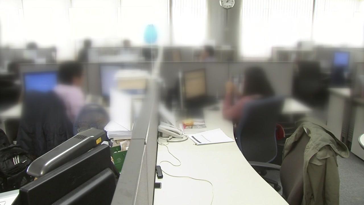 [더뉴스-더인터뷰] 오늘부터 '직장 내 괴롭힘 금지법' 시행