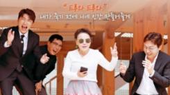 """'최고의 한방' 장동민 """"최근 욕설 논란...공식석상 말 조심할 것"""""""