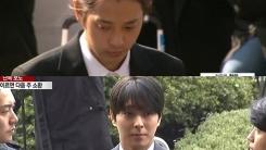 """정준영·최종훈, 특수준강간 혐의 부인 """"공모 없어…합의하 성관계"""""""