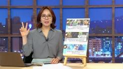 """[내맘대로TOP3] """"딸 같은 매니저 위기 보고 몸 던져""""... 패스트푸드점 난동범 제압"""
