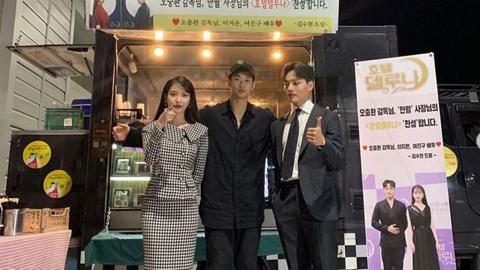 김수현, 아이유·여진구 '호텔 델루나' 촬영장 방문…'특급 의리'