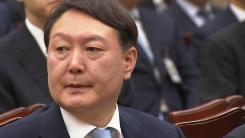 '윤석열 총장 시대' 열린다...'검찰 개혁·정치 중립' 과제