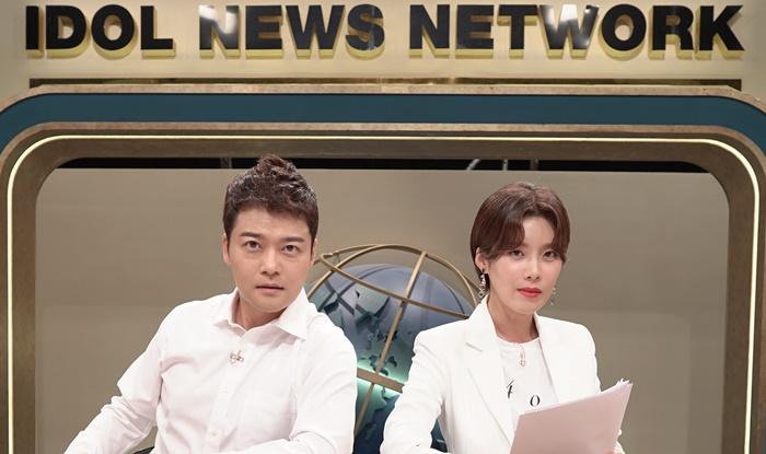'TMI NEWS', '아이돌 차트쇼'로 새 단장…전현무X장도연 MC 확정