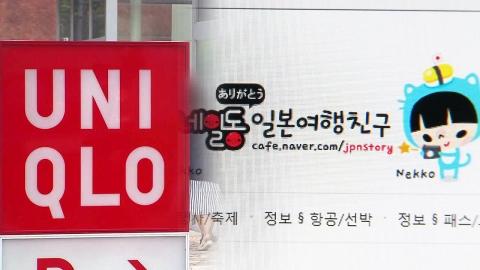 """""""일본 여행 취소에 카페 폐쇄까지""""…관광 불매 확산"""