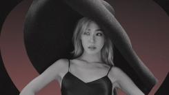 티파니 영, 8월 2일 '마그네틱 문' 발매…콘서트서 무대 최초 공개
