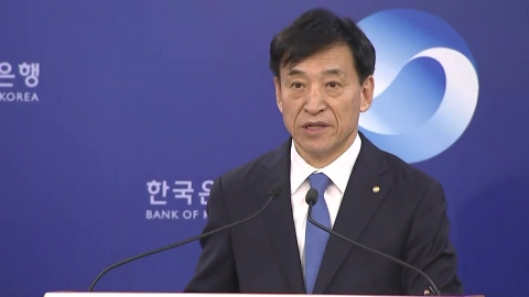 [현장영상] 한국은행, 금리 전격 인하…성장률도 낮추나?