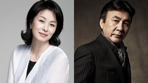 김미숙X박영규X나영희... '사랑은 뷰티풀 인생은 원더풀' 라인업 확정