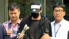 배우 강지환, 검찰 송치...경찰, 마약 검사도 진행