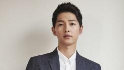 """송중기 측 """"영화 '보고타' 출연? 검토 중인 작품"""""""