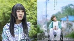 """무궁화소녀 """"BTS와 작업 계기? 빅히트에서 SNS 보고 연락"""""""
