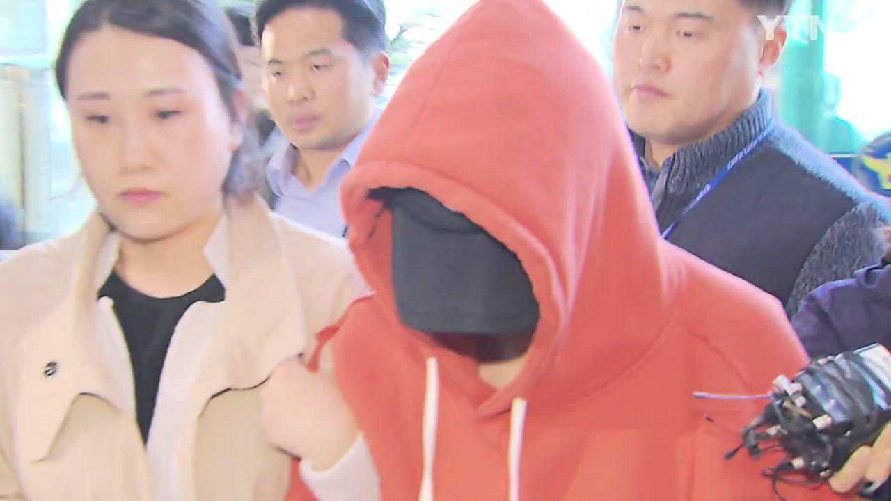 [속보] '마약 투약' 황하나 1심서 집행유예 선고