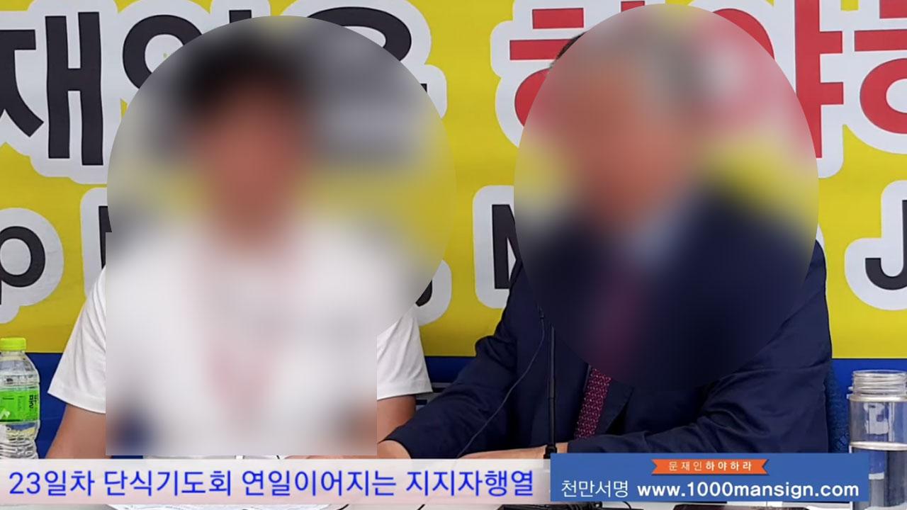 유튜브 방송에 출연했던 롯데제과 직원 투신 소동