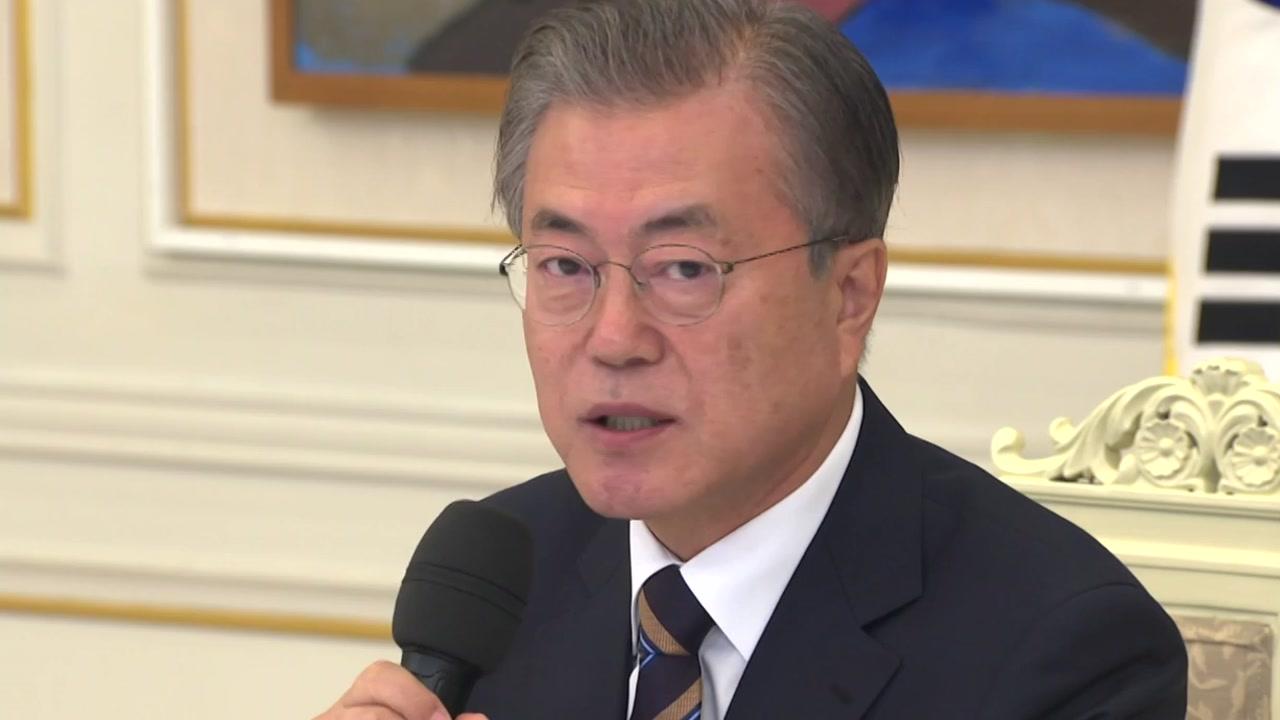 한일 외교 충돌, 일본 전략 변화 조짐