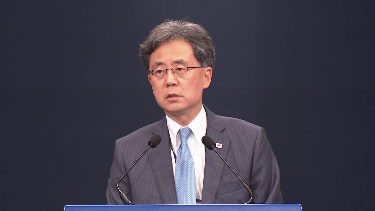 """靑 """"일본이 국제법 위반"""" 정면 반박...한일 정보협정 재검토"""