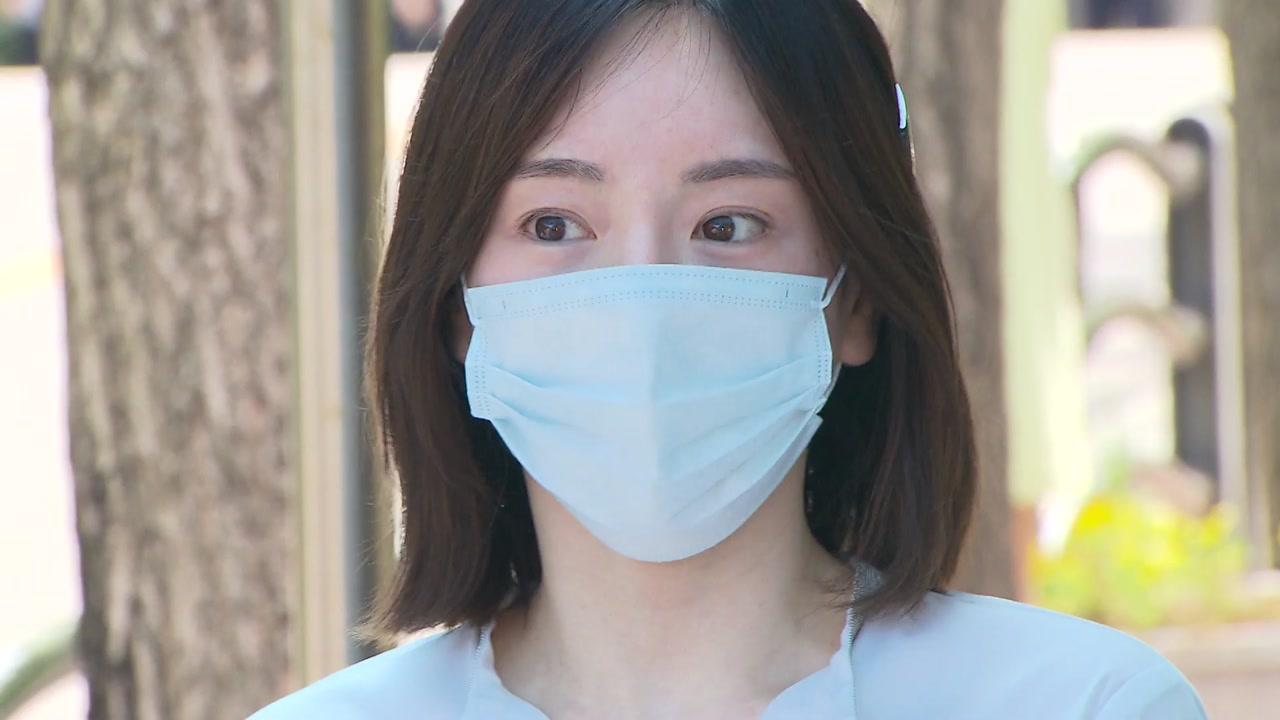 """'집행유예 선고' 황하나...""""선행하며 살겠다"""""""