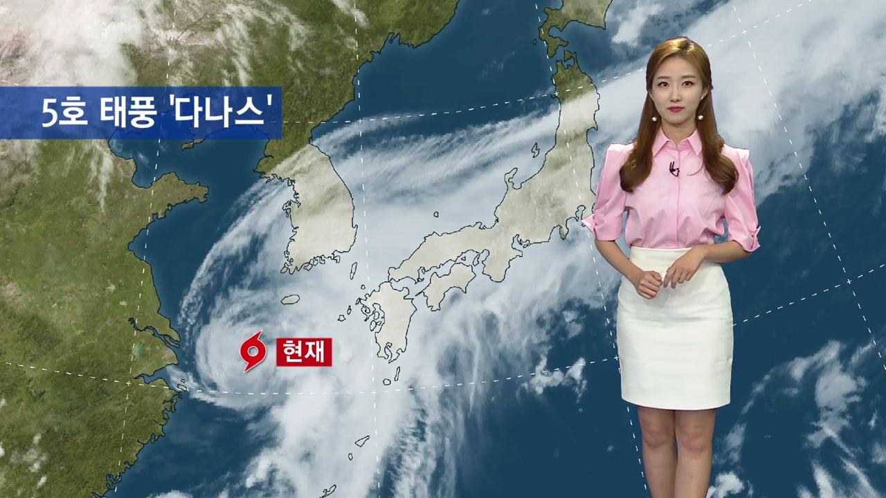 [날씨] 5호 태풍 '다나스' 영향권...제주·남부 강한 비