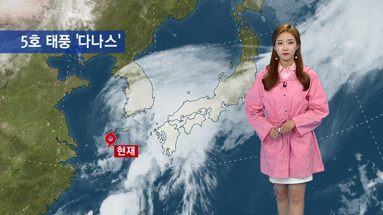 [날씨] 태풍 '다나스' 오전 9시 진도 부근 상륙할 듯