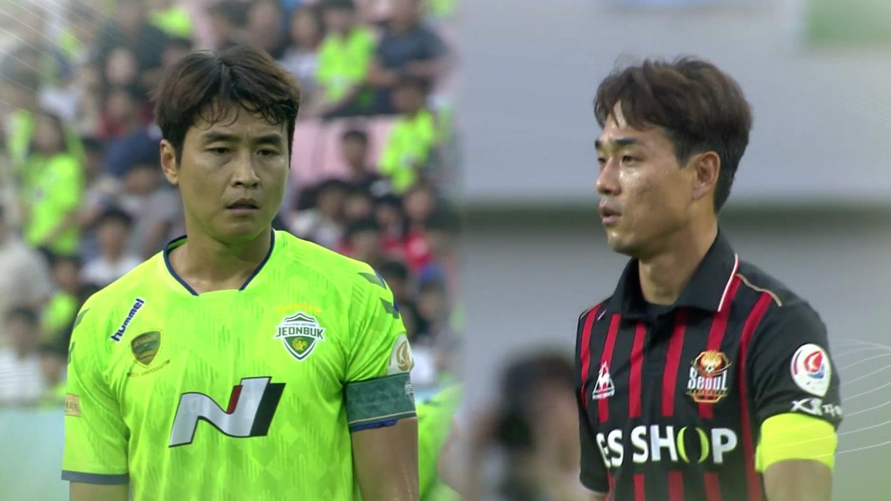 이동국 vs 박주영...선두 경쟁 길목에서 운명의 맞대결