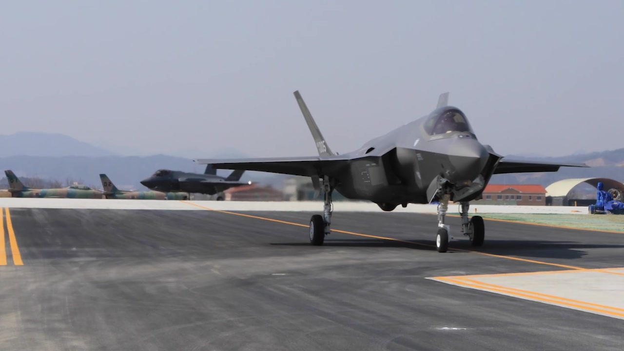 F-35A 속속 도착...'북한판 패트리엇' 쏠까?