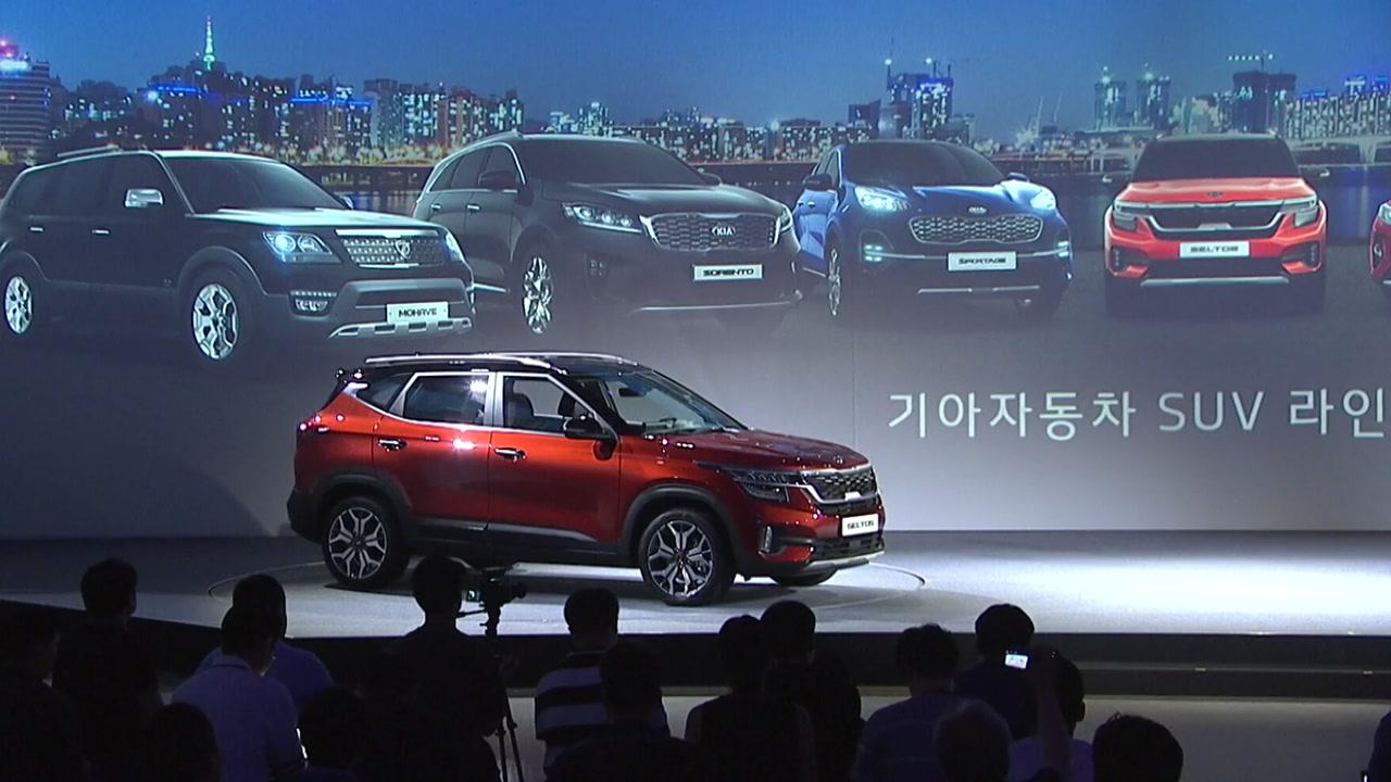 소형 SUV 시장 급성장...신차 잇따라 출시